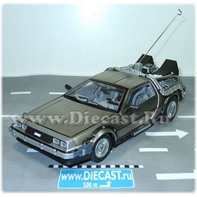 Delorean Lk Coupe Stainless Steel Finish From Back To The Future 1:18 D18S2017