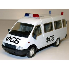 Gaz 3221 Gazelle Russian FSB KGB Federal SEcurity Bureau Van 1:43 D43R0041