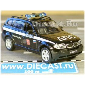 Bmw X3 Russian St-Petersburg City Police Patrol Suv 1:43 D43W1523