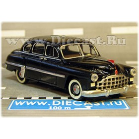 Gaz 12 Zim Russian Government Limousine 1950 Color Black 1:43 D43R1768