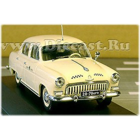 Gaz M 21 Volga Taxi From The Famous Russian Movie The Diamond Hand 1:43 D43R1423