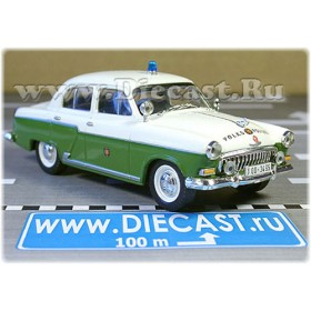 Gaz M 21 Volga East German Police Volkspolizei Ltd Ddr 1:43 D43R1328