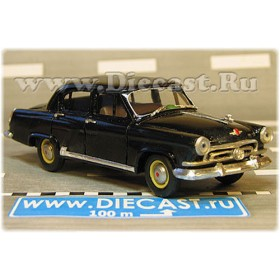 Gaz M 21 Volga 1956 Radiator Grill With A Star Color Black 1:43 D43R1739