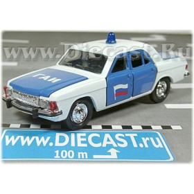 Gaz 3102 Volga Sedan Russian Traffic Police Gai 1:43 D43R1069