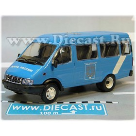 Gaz 3221 Gazelle Russian Post Mail Delivery Service Blue Minibus 1:43 D43R1992