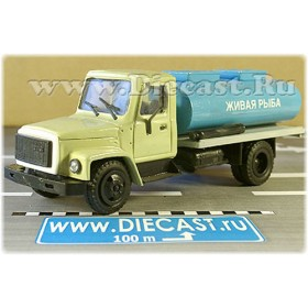 Gaz 3307 Russian Fresh Fish Delivery Tanker Truck 1:43 D43R1428