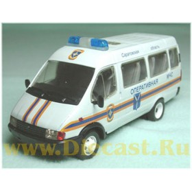 Gaz 3221 Gazelle Russian Special Rescue Team MCHS - Old Type 1:43 D43R0538