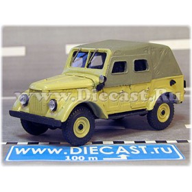 Gaz 69 A Uaz 4x4 Soviet Army Military Offroad Suv 1962 Color Beige 1:43 D43R1744