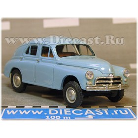 Gaz M 20 Pobeda Victory Pobieda 1946 With Antenna Color Light Blue 1:43 D43R1704