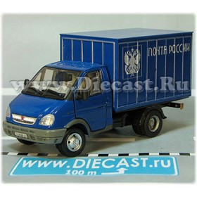 Gaz 3302 Gazelle Russian Post Mail Delivery Hardtop Box Truck Blue 1:50 D50H1960