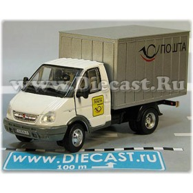 Gaz 3302 Gazelle Makedonia Post Mail Delivery Hardtop Box Truck 1:50 D50H1963