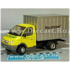 Gaz 3302 Gazelle Poland Pocztex Express Post Mail Delivery Hardtop Box Truck 1:50 D50H1964