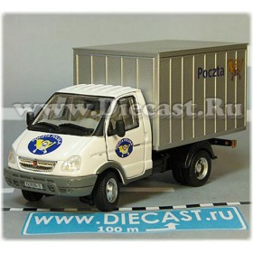 Gaz 3302 Gazelle Poland Post Mail Delivery Hardtop Box Truck 1:50 D50H1965
