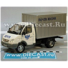 Gaz 3302 Gazelle Russian Post Mail Delivery Hardtop Box Truck White 1:50 D50H1966