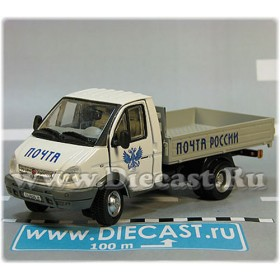 Gaz 3302 Gazelle Russian Post Mail Delivery Flatbed Truck 1:50 D50H1968