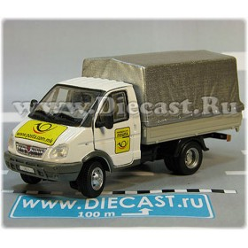 Gaz 3302 Gazelle Macedonia Post Mail Delivery Canvas Top Truck 1:50 D50H1971