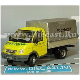 Gaz 3302 Gazelle Poland Pocztex Express Post Mail Delivery Canvas Top Truck 1:50 D50H1972