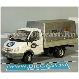 Gaz 3302 Gazelle Poland Post Mail Delivery Canvas Top Truck 1:50 D50H1973