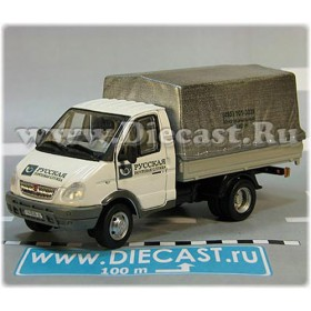Gaz 3302 Gazelle Russian Postal Service Express Mail Delivery Canvas Top Truck 1:50 D50H1974
