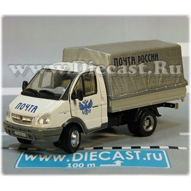 Gaz 3302 Gazelle Russian Post Mail Delivery Canvas Top Truck White 1:50 D50H1975