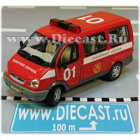 Gaz 2217 Sobol (Sable, Short Gazelle) Russian Fire Guard Van Minibus 1:50 D50H1835