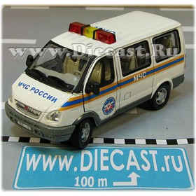 Gaz 2217 Sobol (Sable, Short Gazelle) Russian Rescue MCHS Ambulance Fire Van Minibus 1:50 D50H1836