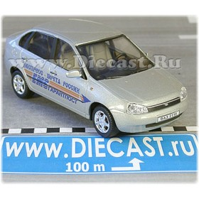 Lada Vaz 118 2118 Kalina Russian EMS Express Mail Delivery 1:43 D43H1536