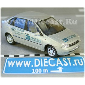 Lada Vaz 118 2118 Kalina Russian Mail Delivery Service 1:43 D43H1533