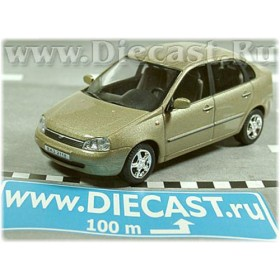 Lada Vaz 118 2118 Kalina Color Gold Metallic 1:43 D43H1158