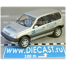 Lada Vaz 2123 Chevrolet Chevy Niva Russian Mail Delivery Service 1:43 D43H1537