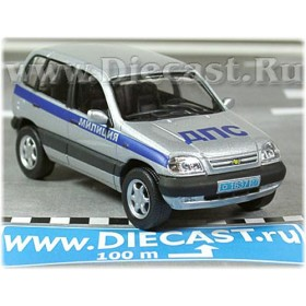 Lada Vaz 2123 Chevrolet Chevy Niva Suv Russian Police 2005 1 1:43 D43H1137