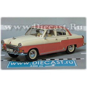 Gaz M 21 Volga 1958 Russian Sedan Color BeigePink Ddr 1:43 D43D2042