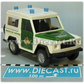 Mercedes Benz G Class Gelandewagon Russian Military Police 1:43 D43H2049