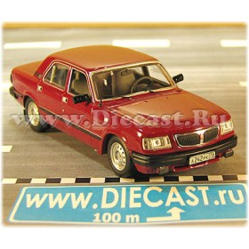 Gaz 3110 Volga Russian Sedan Color Deep Red 1:43 D43D1716