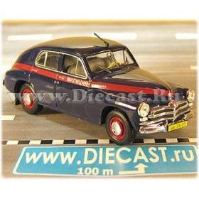 Gaz M 20 Pobeda Victory Pobieda 1946 Soviet Police 1:43 D43D1718