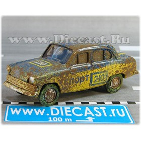 Azlk Moskvitch 403 1963 Soviet Rally Sport Team #210 1:43 D43R1727