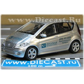 Mercedes Benz A Class 2005 Russian Postal Service Mail Delivery Car 1:43 D43H1754