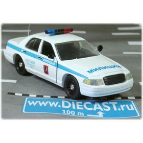 Ford Interceptor Ex Crown Victoria Russian Police Moscow City 1:43 D43R0513