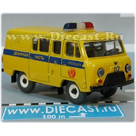 Uaz 39099 (no Rear Windows) Soviet Union Ussr Police Patrol Painted Not Stickers 4x4 Awd 1:43 D43R1923
