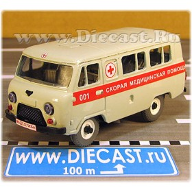 Uaz 3962 Russian Ambulance Medical Response 4x4 Awd Van Type#3 1:43 D43R1759