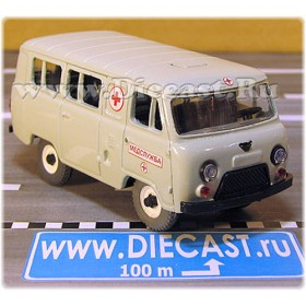 Uaz 3962 Russian Ambulance Medical Response 4x4 Awd Van Type#5 1:43 D43R1761