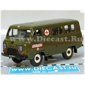 Uaz 3962 Russian Army Military Green Ambulance 4x4 Awd Minibus 1:43 D43R1906