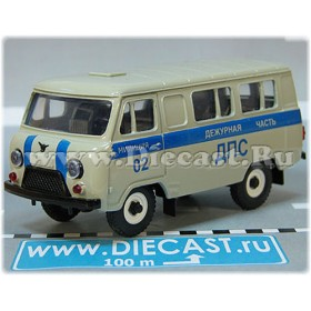Uaz 3962 Russian Police Patrol Dps Grey With Painted Blue Stripe 4x4 Awd Minibus 1:43 D43R1913