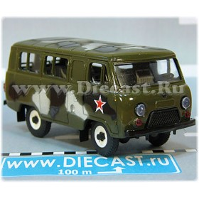 Uaz 3962 Russian Army Military Green Summer Camo And Star 4x4 Awd Minibus 1:43 D43R1914