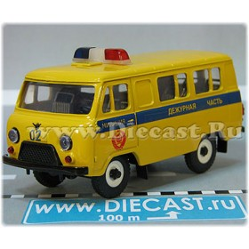 Uaz 3962 Soviet Union Ussr Police Patrol Painted Not Stickers 4x4 Awd Minibus 1:43 D43R1915