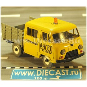 Uaz 39094 Pickup Russian Wrecker Road Assistance Angel 4x4 Awd Minibus 1:43 D43R1918
