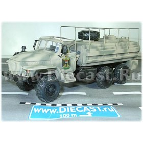 Ural 4320 Iraq Military Water Tanker 1:43 D43R0855