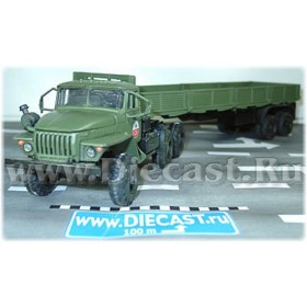 Ural 44202 Soviet Army Truck With SEmitrailer Odaz-9370 1:43 D43R0856