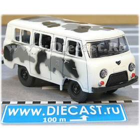 Uaz 452 Russian Army Military Winter Camouflage 4x4 Van 1:43 D43R1673