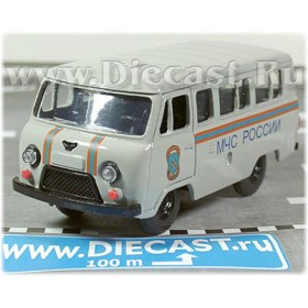 Uaz 452v 2206 Russian Special Rescue MCHS Van FireAmbulance 1 1:43 D43R1125